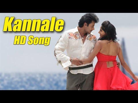 Xxx Mp4 Ambareesha Kannale Kannada Movie Full Song Video Darshan V Harikrishna 3gp Sex