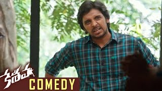 Keshava Movie Priyadarshi Comedy Trailer | Nikhil | Ritu varma | TFPC