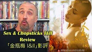The Forbidden Legend: Sex & Chopsticks I&II/金瓶梅 I&II Movie Review