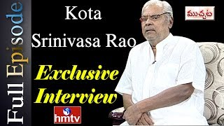 Kota Srinivasa Rao Exclusive Interview With Sattanna | Muchatta | HMTV
