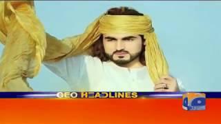 Geo Headlines - 07 PM - 15 March 2018