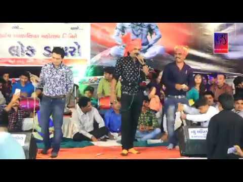 Xxx Mp4 Rakesh Barot કચ્છી મણિયારો ઉંચી રે ચઢું નીચી ઉતરું મણીયારા Rakesh Barot Dayro 2018 3gp Sex