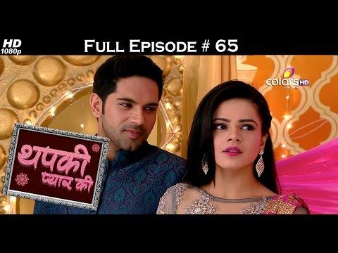 Thapki Pyar Ki - 7th August 2015 - थपकी प्यार की - Full Episode (HD)