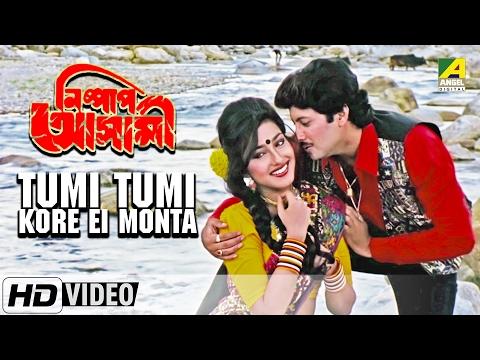 Tumi Tumi Kore Ei Monta | Nishpap Asami | Bengali Movie Video Song | Rituparna | Sonu Nigam