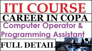 ITI Course | How to become Computer Operator | COPA Course Full detail