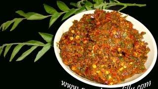 Telugu Recipe - Karivepaaku Karam - Andhra Curry Leaves Hot Chutney - Indian Vegetarian Food