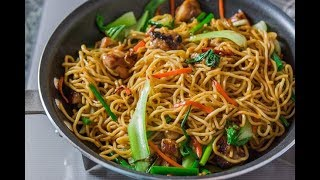 Chicken Chow Mein | Chinese Takeaway Style | Easy Recipe