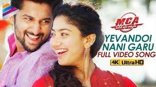 Yevandoi Nani Garu Full Video Song 4K   MCA Video Songs   Nani   Sai Pallavi   DSP  Telugu FilmNagar