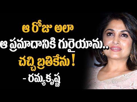 Xxx Mp4 Ramya Krishnan Remembers Her Injury Incident Ramya Krishna Shares Old Memories Super Movies Adda 3gp Sex