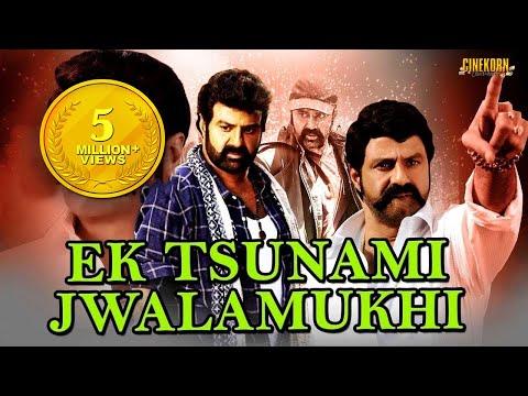 Ek Tsunami Jwalamukhi (LION) ᴴᴰ 2015   Hindi Dubbed Full Movie   Balakrishna, Trisha Krishnan