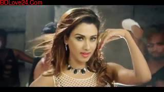 One Way Bangla New Movie 2016 Official Trailer