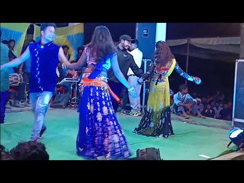Xxx Mp4 Nagpuri DanceChudi Payal Kangna Performance 2018 3gp Sex