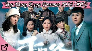 Best Hong Kong Dramas 2018 So Far (#02)