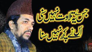 Qari Khadim Bilal Mujaddadi   Tilawat E Quran  14 April 2016   upload by Firends Internet Club