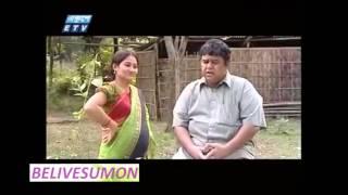 বোদাই   চরম হাসির ভিডিও না দেখলে মিস করবেন