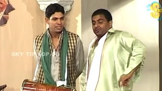 Best Of Gulfaam and Gulnar New Pakistani Stage Drama Full Comedy Play
