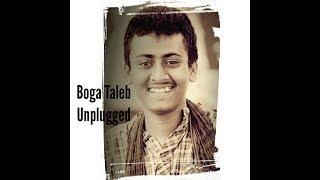 Tumi Kon Ba Dyashe Roila Re DoyalChand | Boga Taleb (বগা তালেব) | Santiniketan 2017