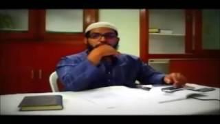 Jadugar ki pehchan (basic rule to identify jadugar-Sahir,sorcerer)