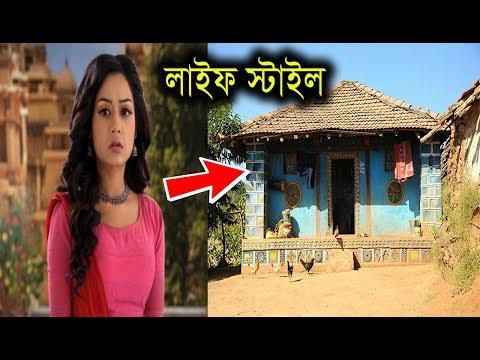 Xxx Mp4 সাত ভাই চম্পা এর পারুল কত টাকা আয় করেন গাড়ি বাড়ি অজানা তথ্য Actress Pramita Chakraborty Life Style 3gp Sex