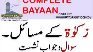 Zakaat Kay Masail - Sawal Jawab Nashist - Mufti Tariq Masood