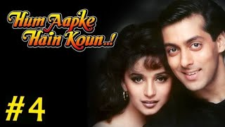 Hum Aapke Hain Koun Full Movie | (Part 4/17) | Salman Khan, Madhuri | New Released Full Hindi Movies