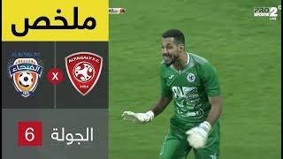 ملخص مباراة الفيصلي و الفيحاء في الجولة 6 من الدوري السعودي للمحترفين
