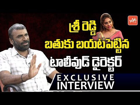Xxx Mp4 Tollywood Director Vinay Babu Counter To Actress Sri Reddy Tollywood Latest Controversy YOYO TV 3gp Sex