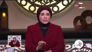 قلوب عامرة - سحرة فرعون يؤمنون برسالة موسى .. الثلاثاء 23 يناير 2018