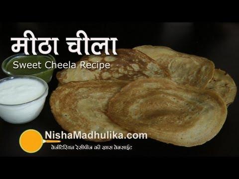 Xxx Mp4 Meetha Cheela Sweet Wheat Flour Pancake 3gp Sex