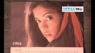 latest  malayalam movie | New malayalam movies | Mohanlal | Shankar | Sreenivasan