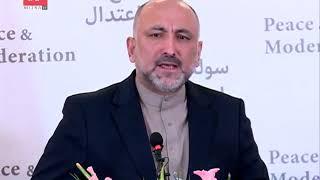 جریان کامل نشست خبری محمد حنیف اتمر، نامزد انتخابات ریاست جمهوری