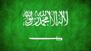 Supreme ruler 2020 Saudi Arabia vs. Iran part 3