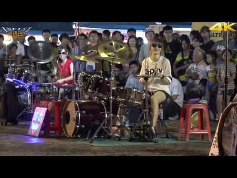 【無限HD】4K畫質 曼青 羅小� 豆豆龍 爵士鼓 Gentleman 4K 2160p 凱旋夜市爵士鼓表演🏆