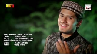 KALAM-E-IQBAL - MUHAMMAD UMAIR ZUBAIR QADRI - OFFICIAL HD VIDEO