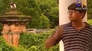 Shudhu Tomari Jonyo [ETV Bangla] - Bonophool  বনফুল