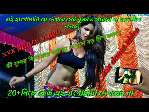 Xxx Mp4 Hot Xxx Noipur Open Dance Hungama 3gp Sex