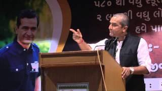 Fearless Life - Motivation Seminar (Gujarati) Part - 8