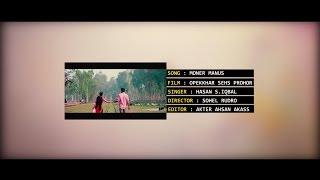 Tumi Amar Moner Manush HD   Bangla New Music Video 2017 bangla song