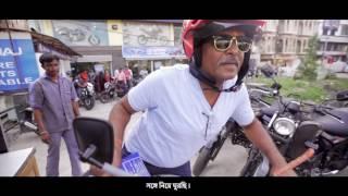 বাজাজ ভি– এক বীর যোদ্ধার পুনর্জন্মের কাহিনি