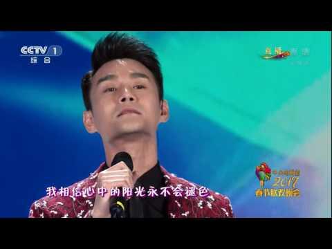 2017年央视春节联欢晚会《在此刻》——胡歌、王凯