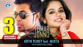Tomar Jonno | Arfin Rumey | Mukta | Official Music Video | Bangla New Song | Full HD