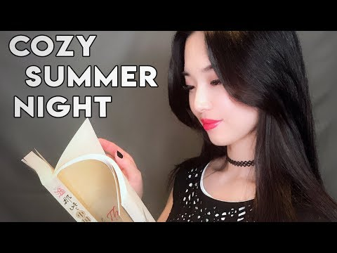 Xxx Mp4 ASMR Cozy Summer Night Story And Sleep Treatment 3gp Sex