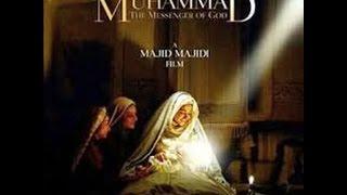 اولین نشست صمیمانه با مجید مجیدی، کارگردان فیلم محمد (ص)  - دانشگاه مک گیل مونترال
