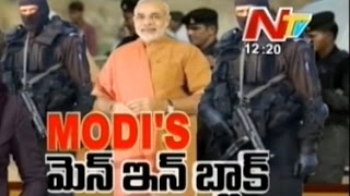 Super Security To Narendra Modi - Special Stoty Part01