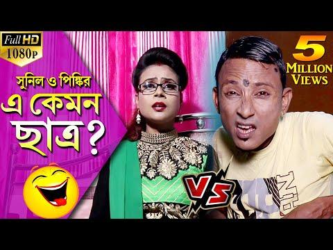 Xxx Mp4 Sunil Pinki Comedy VideoE Kemon Chatra 3gp Sex