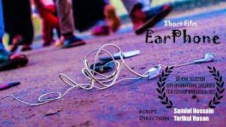 Bangla Short Film - Earphone (ইয়ারফোন)   Public Awareness    Short Film 2017    Niharika Production