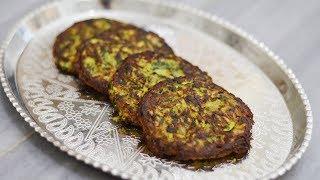 طرز تهیه کوکوی کدو سبز - یکی از کوکوهای خوشمزه ایرانی