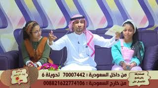 قناة اطفال ومواهب الفضائية بيت الزهور الموسم 3 حلقة 3