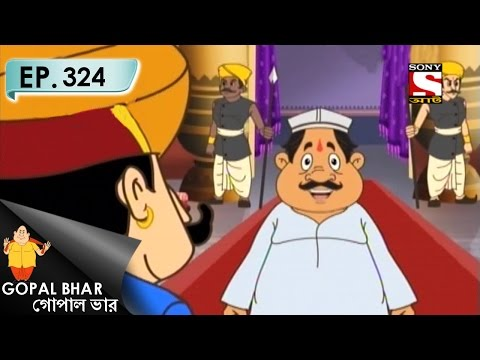 Gopal Bhar (Bangla) - গোপাল ভার (Bengali) - Ep 324 - Khelar Math