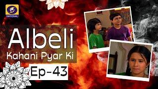 Albeli... Kahani Pyar Ki - Ep #43